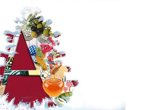 Mercatini di Natale – 15 – 22- 23 dicembre 2019 (Parma)